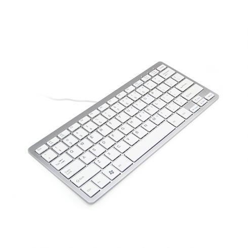 Ergo Compact Tastatur Silber QWERTZ