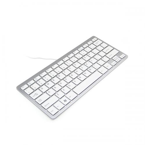 Ergo Compact Tastatur Silber QWERTZ - Mini-Tastatur